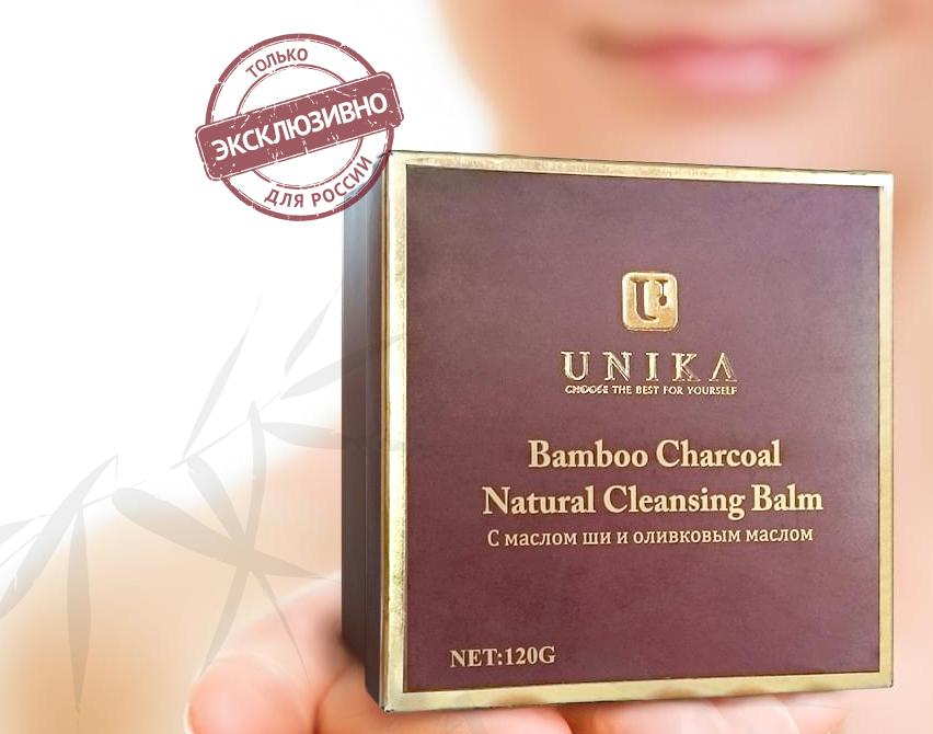 UNIKA - бальзам для кожи