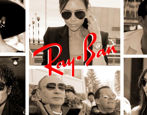 Очки Ray-Ban (витрина)