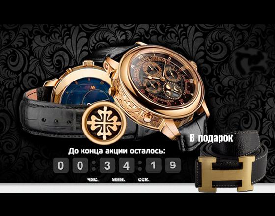 Часы Patek Philippe Sky Moon Tourbillion + Hermes ремень в подарок